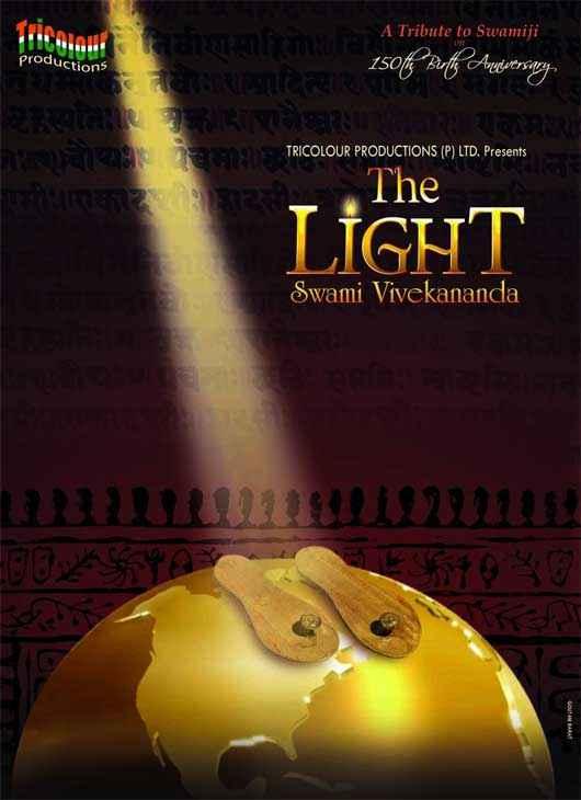 The Light Swami Vivekananda Wallpaper Poster