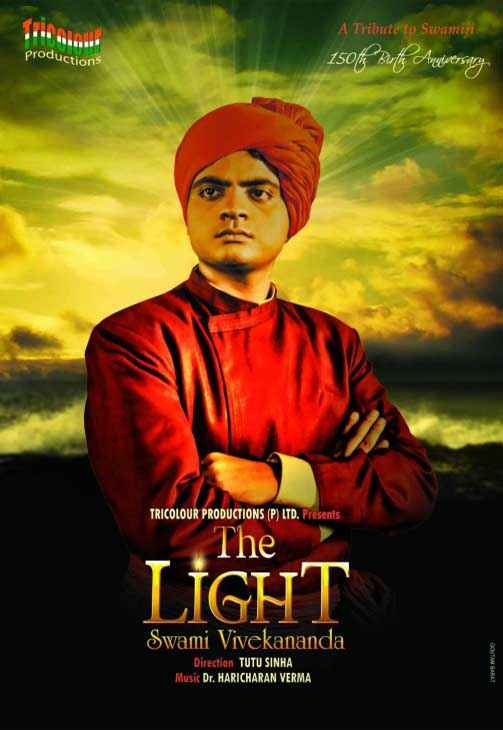 The Light Swami Vivekananda Wallpapers Poster