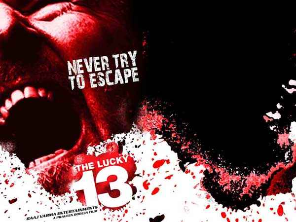 The Lucky 13th Images Poster
