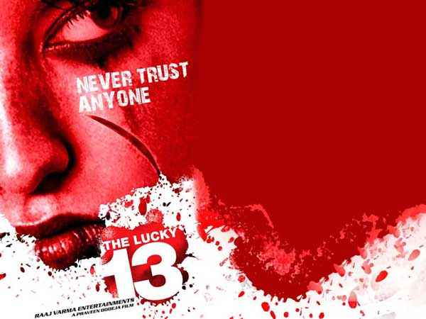 The Lucky 13th  Poster