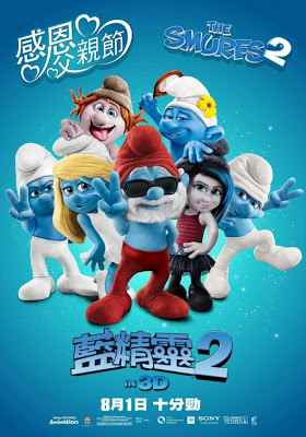 The Smurfs 2 Images Poster
