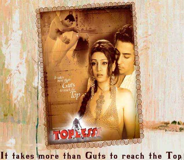 Topless Image Poster