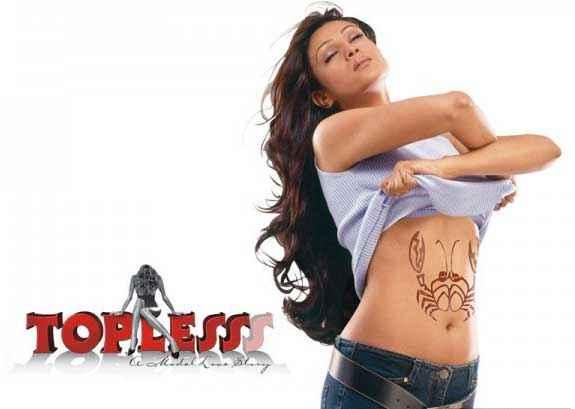 Topless Shweta Menon Hot Navel Poster