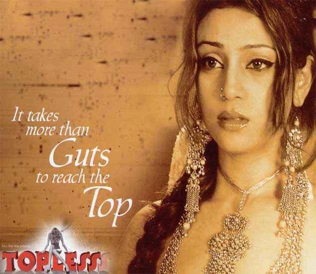Topless Shweta Menon Pic Poster