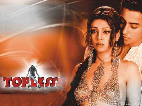 Topless Shweta Menon Tarun Khanna Hot Poster