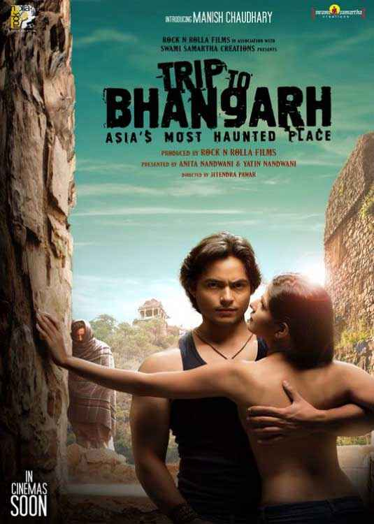 Trip to Bhangarh Hot Poster