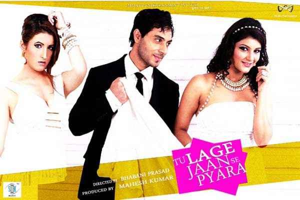 Tu Lage Jaan Se Pyara First Look Poster