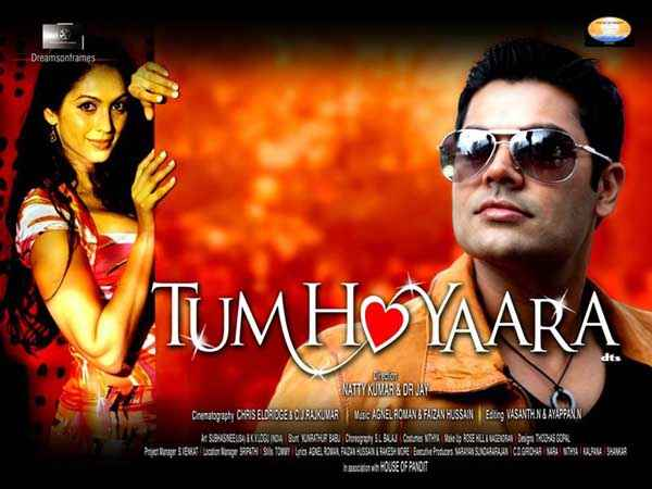 Tum Ho Yaara First Look Poster