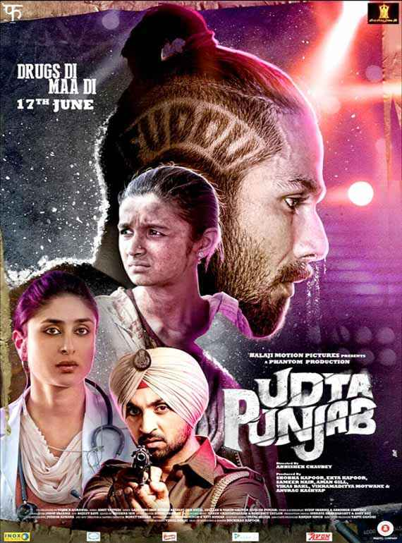 Yaarana Punjabi Movie Release Date First Commercially Released Cd