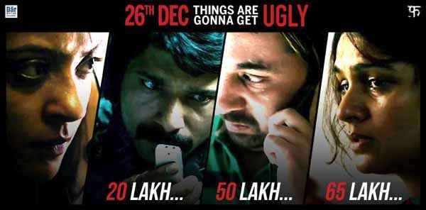 Ugly Pic Poster