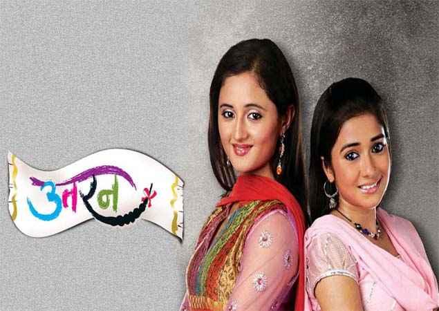 Uttaran (2008)  Poster