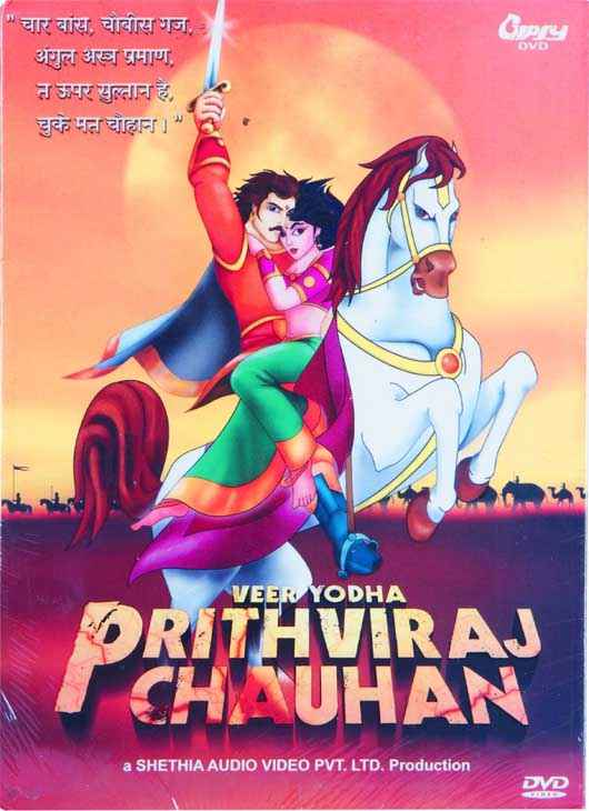 Veer Yodha Prithviraj Chauhan Poster