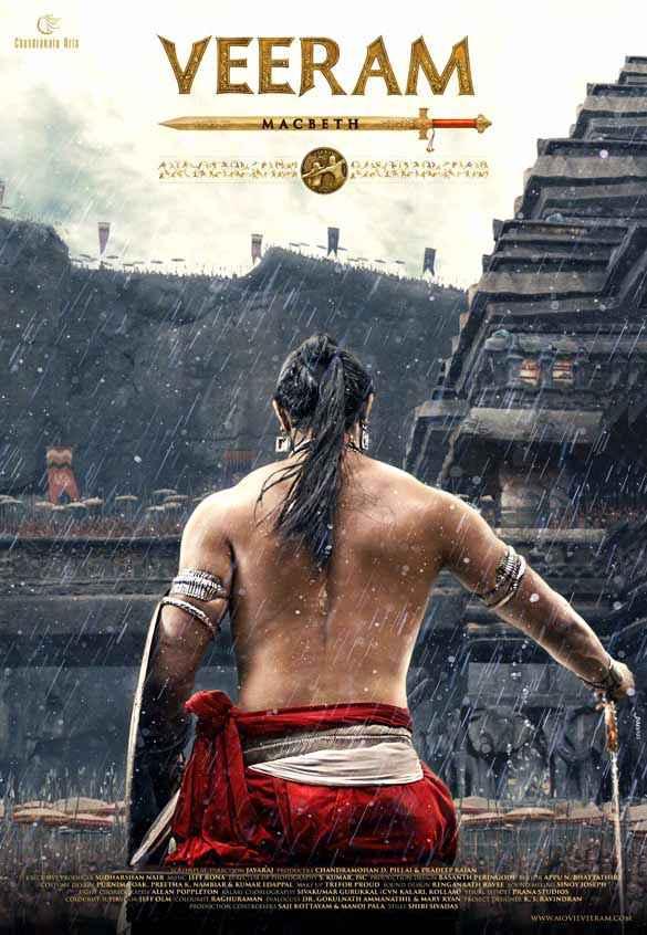 Veeram Kunal Kapoor Poster