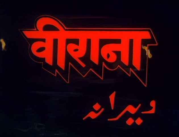 Veerana Image Poster