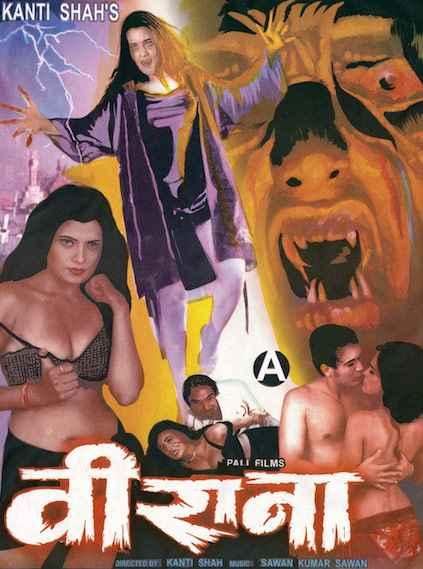 Veerana Pic Poster