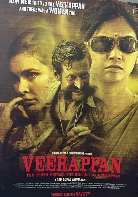 Veerappan Image Poster