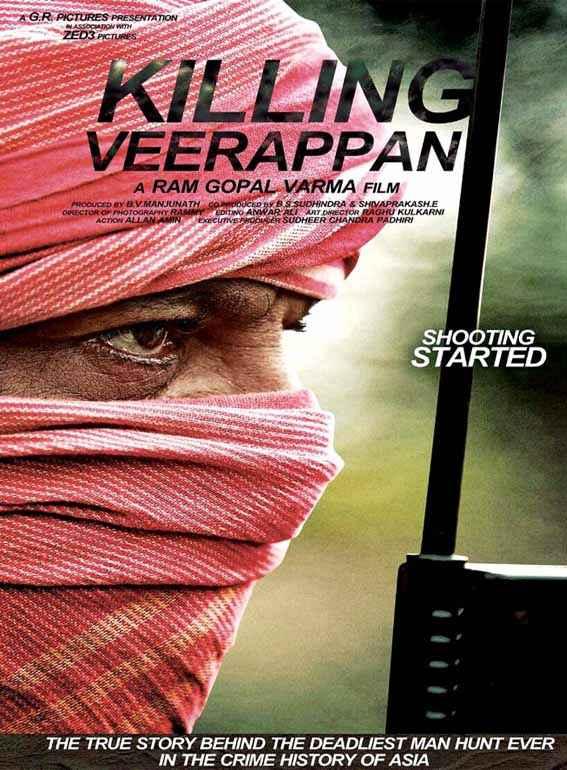 Veerappan Wallpaper Poster