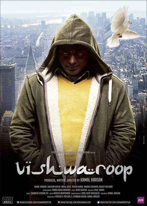 Vishwaroop Images Poster