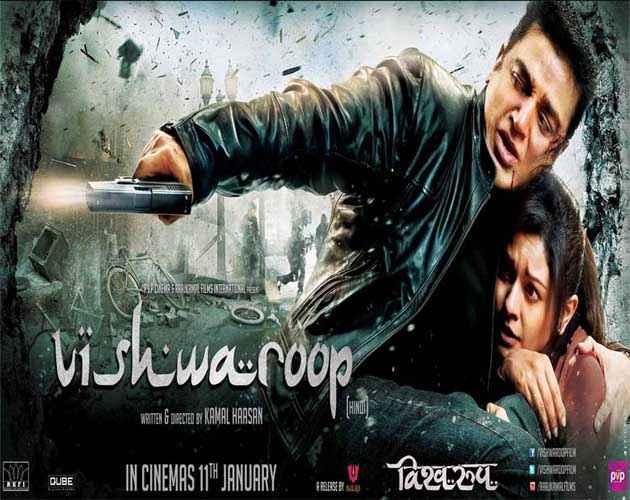 Vishwaroop Photos Poster