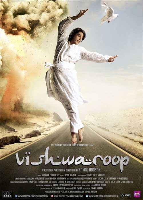 Vishwaroop Pics Poster