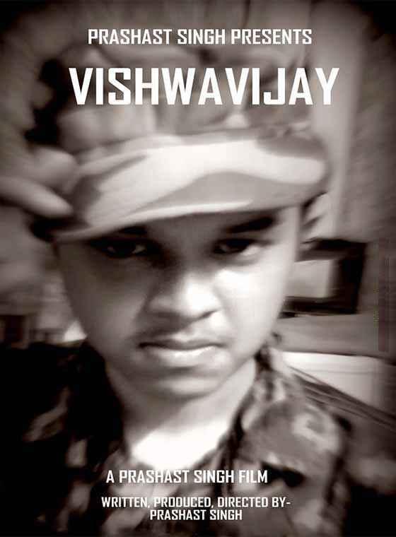 Vishwavijay Poster