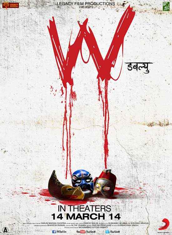 W Horror Poster