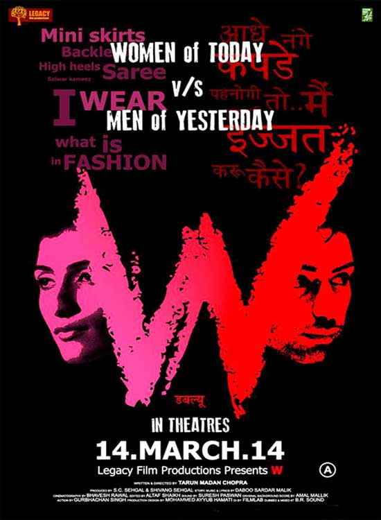 W Image Poster