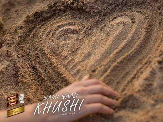 Waisi Waali Khushi  Stills