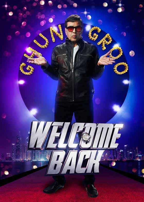 Welcome Back Paresh Rawal Poster