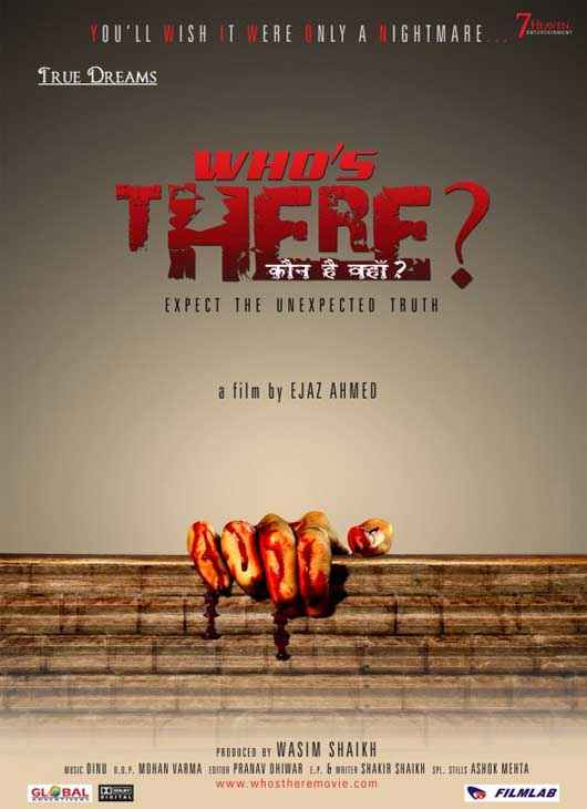 Who's There ? First Look Poster