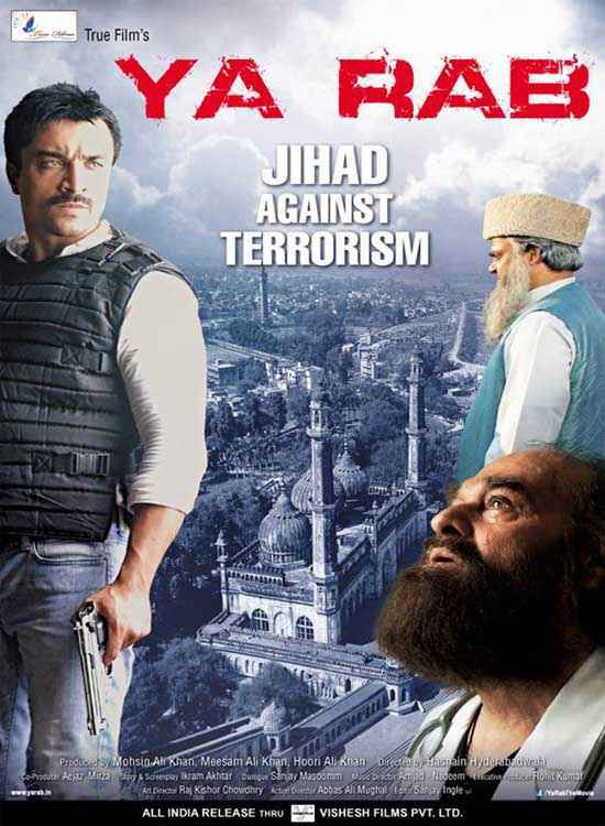 Ya Rab First Look Poster