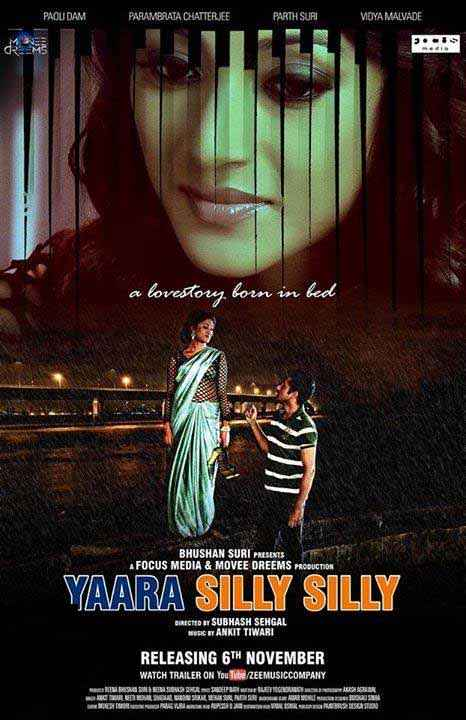 Yaara Silly Silly Image Poster