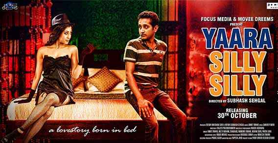 Yaara Silly Silly Photo Poster