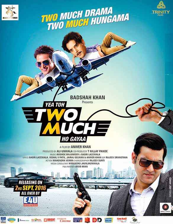 Yea Toh Two Much Ho Gayaa Wallpaper Poster