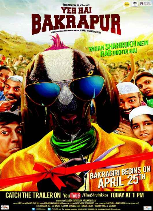 Yeh Hai Bakrapur Poster