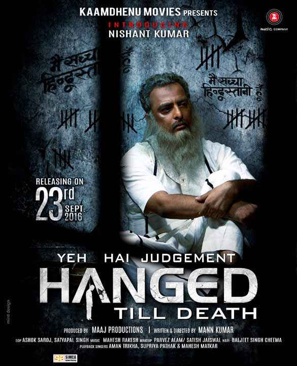 Yeh Hai Judgement Hanged Till Death  Poster