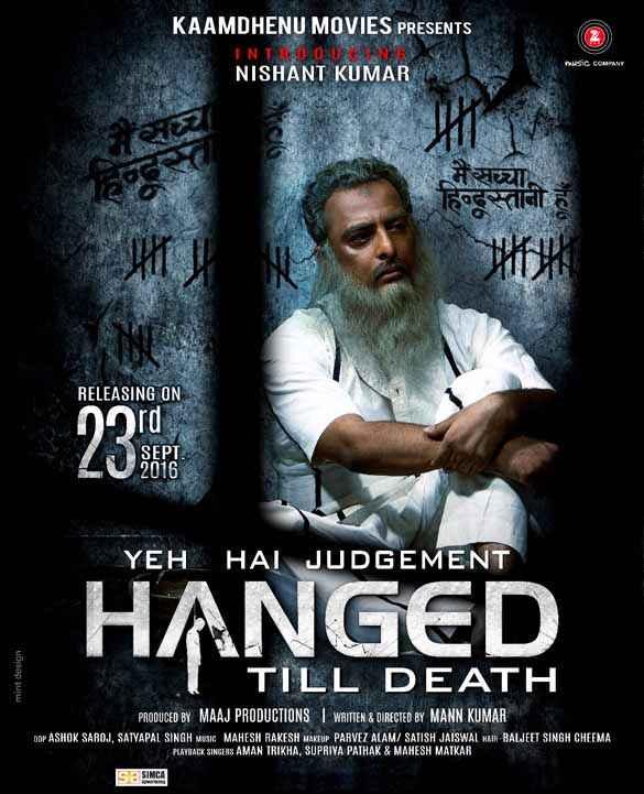 Yeh Hai Judgement Hanged Till Death Poster