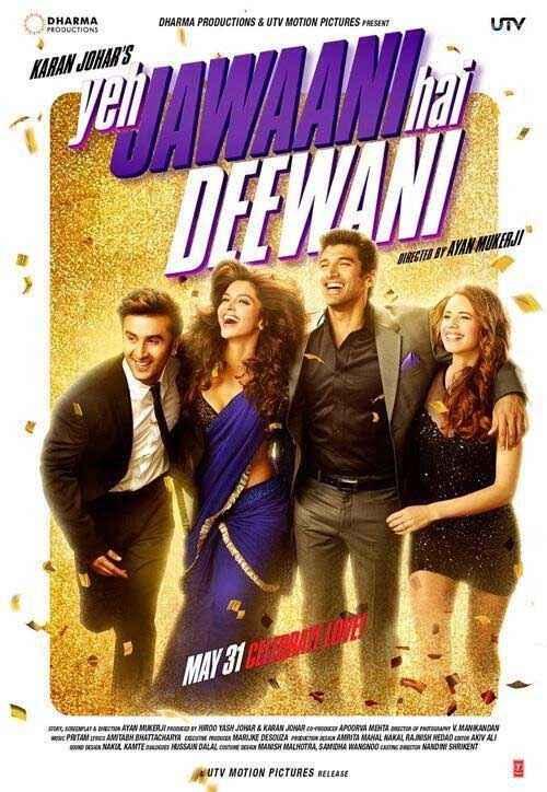 Yeh Jawaani Hai Deewani First Look Poster