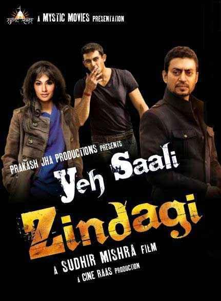 Yeh Saali Zindagi First Look Poster