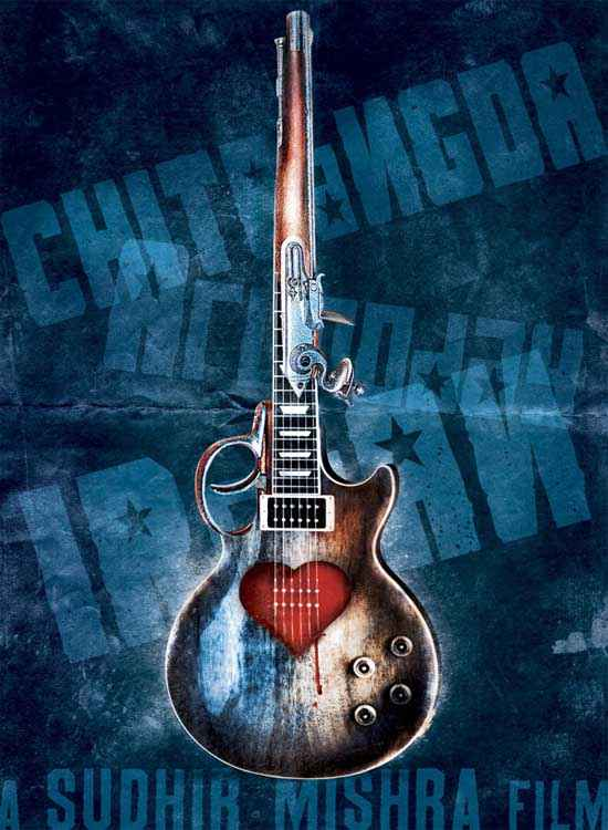 Yeh Saali Zindagi Guitar Poster