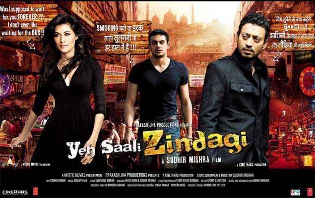 Yeh Saali Zindagi HD Poster