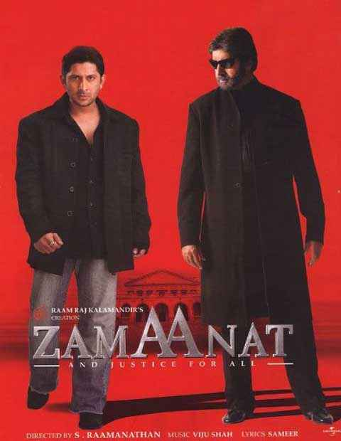 Zamaanat Images Poster