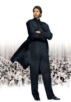 Zamaanat Amitabh Bachchan Stills