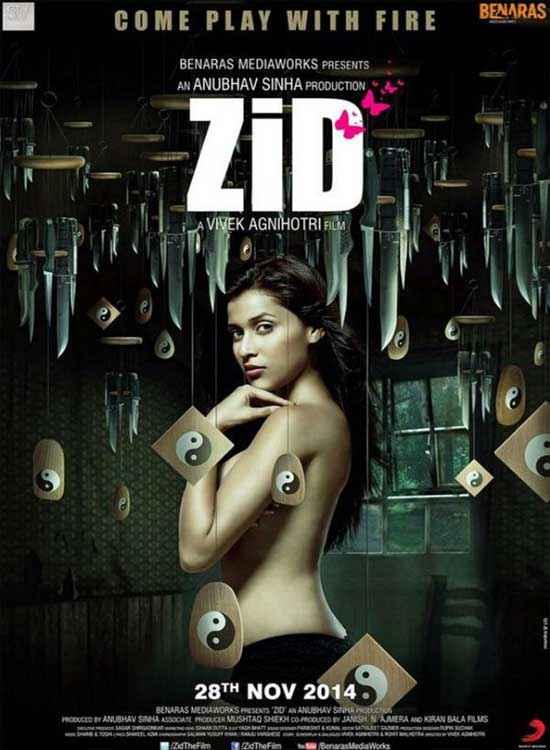 Zid Barbie Handa Topless Poster