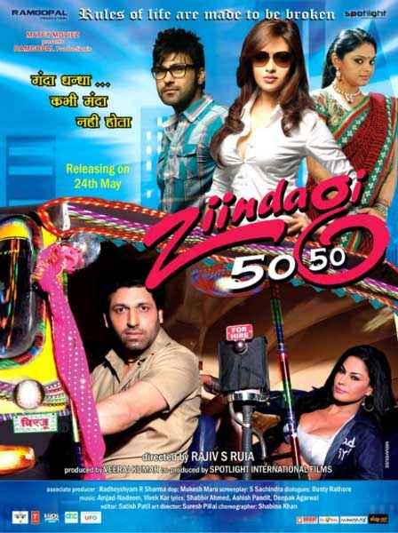 Zindagi 50 50 First Look Wallpaper Poster