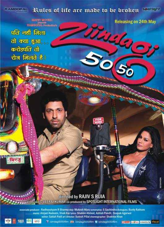 Zindagi 50 50 First Look Wallpapers Poster