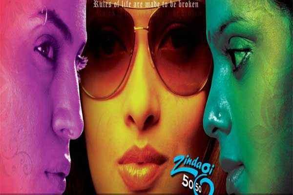 Zindagi 50 50 New Poster