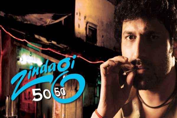 Zindagi 50 50 Photos Poster