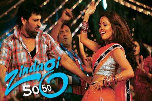 Zindagi 50 50 Pics Poster