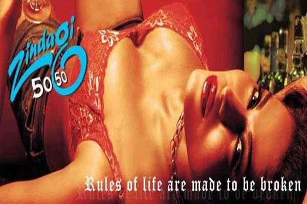 Zindagi 50 50 Pictures Poster